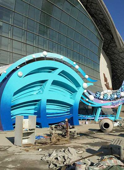 青岛极地玻璃钢景观制作安装完工